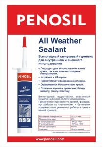 Penosil_All_Weather